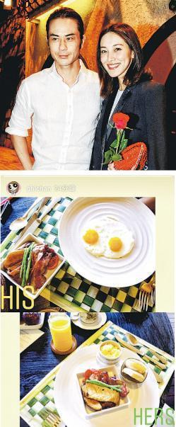 郑嘉颖与陈凯琳品尝美味早餐