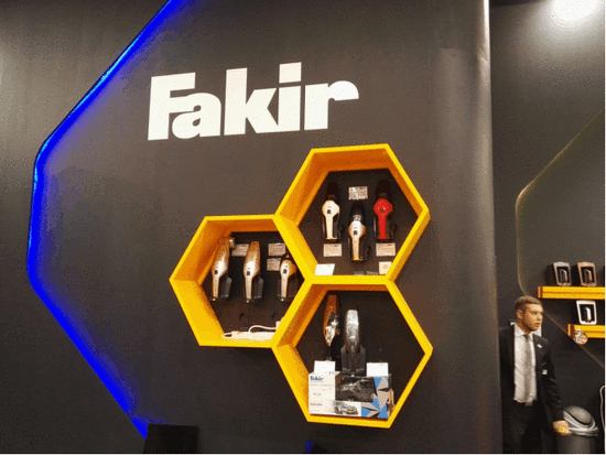 费卡伊尔(Fakir)家电亮相IFA2017德国柏林国际电子消费展,引领吸尘器新潮流