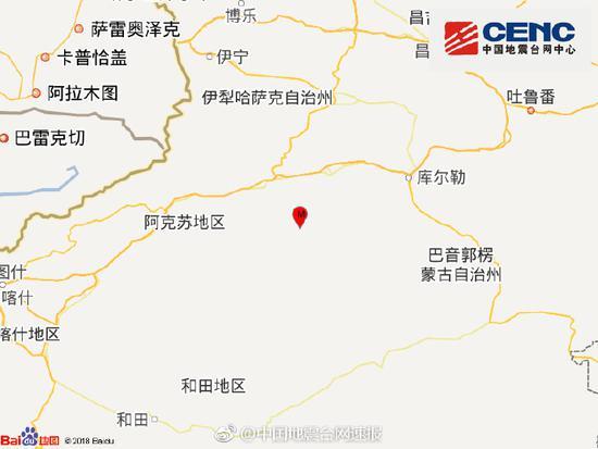 新疆阿克苏沙雅县发生4.1级地震 震源深度18千米