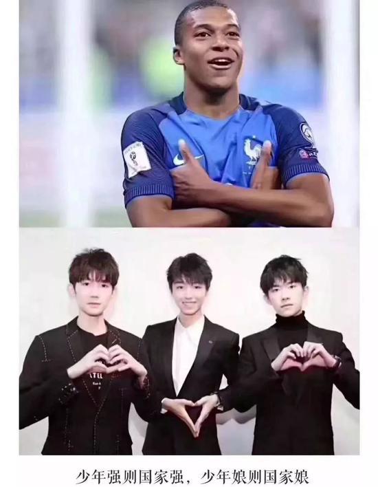 少年娘则国家娘 中国足球踢不好娱乐明星要背锅?