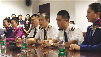 昨晚,3U8633航班机长刘传建及机组成员进行汇报。 新京报记者 许研敏 王清以 摄