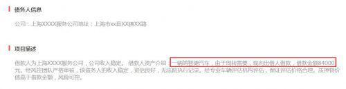 """鲸亿金服背后:暗藏庞氏骗局 邹市明站台或""""踩雷&qu"""
