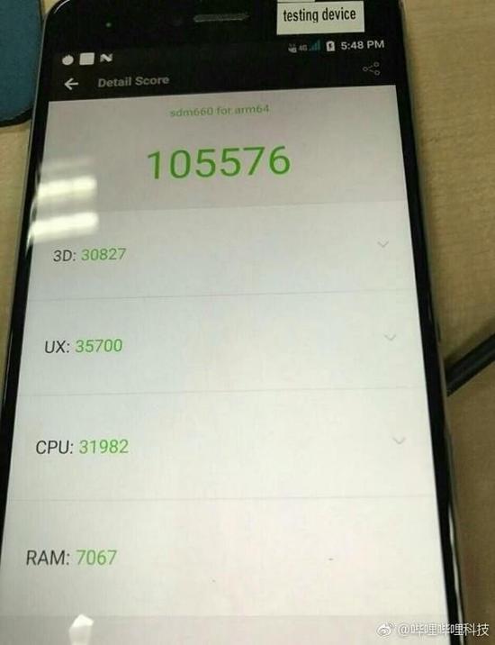 诺基亚Nokia 7/8齐曝光:超窄边框/骁龙660