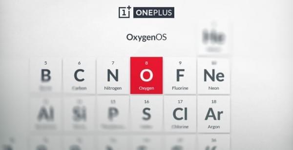 为加快系统更新:一加合并氢OS和氧OS的照片 - 2