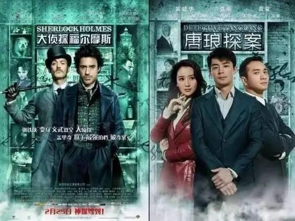 """国产电影海报抄袭《X战警》:国外网站晒出更多""""借鉴""""例子的照片 - 9"""