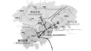 """蒲江县 形成""""一心三区""""的空间结构 建设最美现代田园生活新城"""