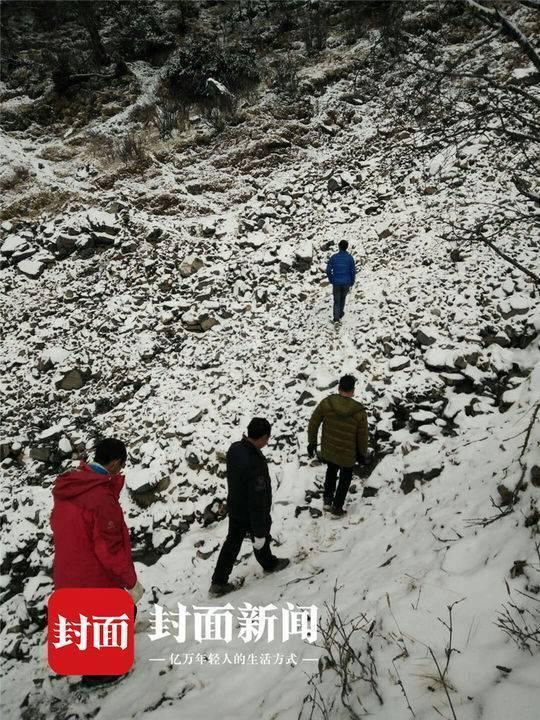 四姑娘山遇难女子遗体下山景区或将处罚另两人