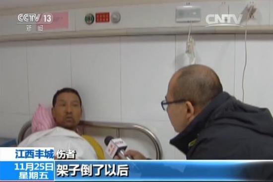 丰城电厂倒塌事故亲历者讲述:咔嚓一下就断了