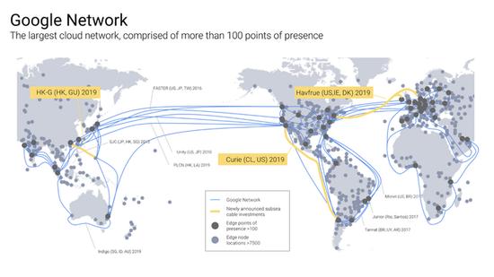谷歌宣布明年新建三条海底光缆 助云计算业务发展