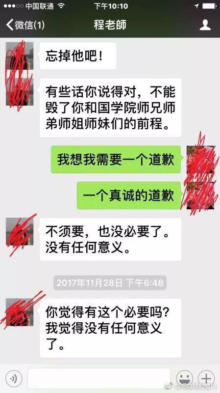 南昌大学遭性侵女生起诉学校和副院长 成国内首例