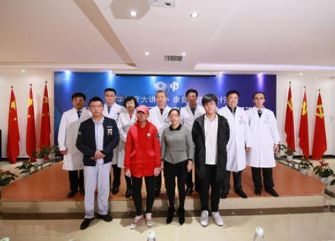 """北京中科白癜风医院""""科学诊疗·善行天下""""公益活动"""