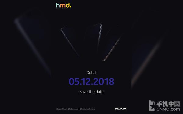 诺基亚五摄手机即将发布:12月5日迪拜见