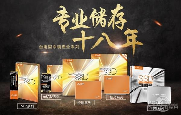 SSD销量解析:哪些品牌占据着市场主动权?的照片 - 8