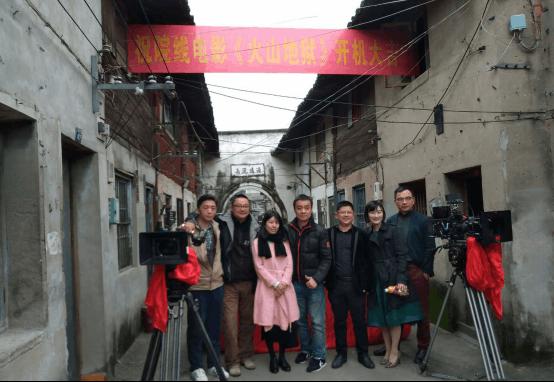 院线电影《火山地狱》在宁波举行开机仪式