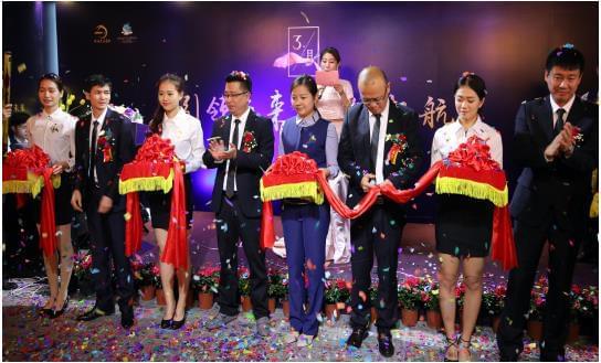 云托邦广州运营中心启动仪式