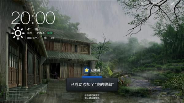 当贝桌面2.1.6版本发布 为家里的电视加点料的照片 - 3