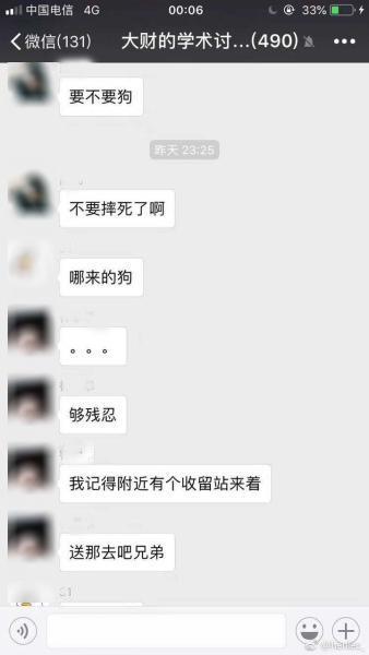 大连高校男生自曝7楼摔死宠物狗 校方:正调查处理