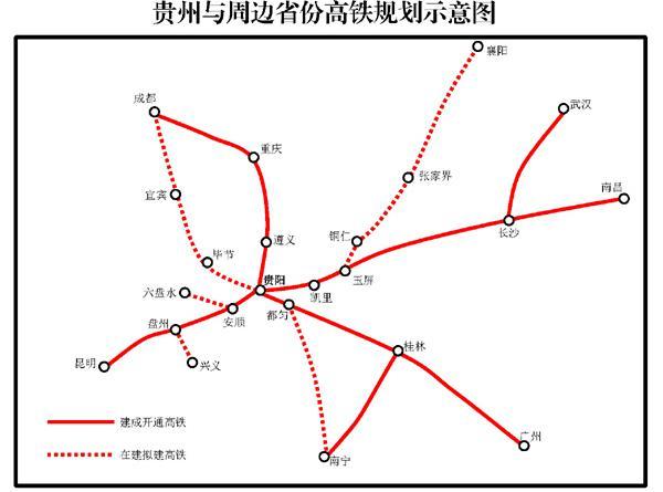 """贵州""""市市通高铁""""项目全部获批 基建投资马力全开"""