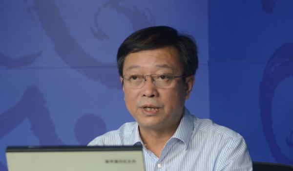 重庆能源投资集团原董事长被双开:长期搞迷信活动