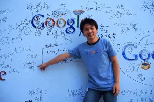 十年时光 离开的谷歌给中国互联网界留下了这些人的照片 - 25