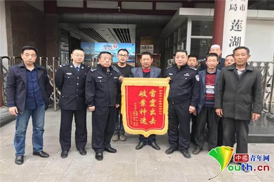 说明: 4. 受害人及家属为警方送来感谢的锦旗。