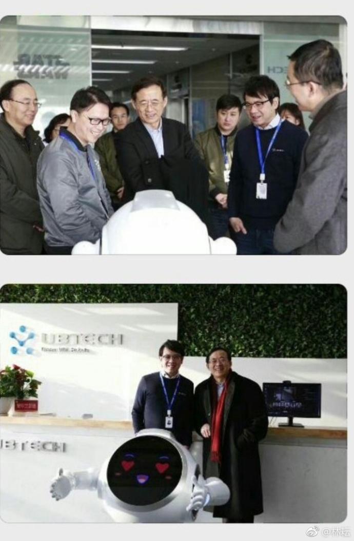 证监会主席刘士余在深圳视察科技类公司(图)