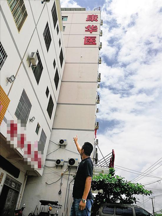 医院请无资质工人高空贴招牌 绳子断裂致工人坠亡
