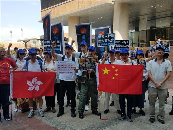"""香港理工大学向学生会让步 反""""港独""""团体要求严惩"""