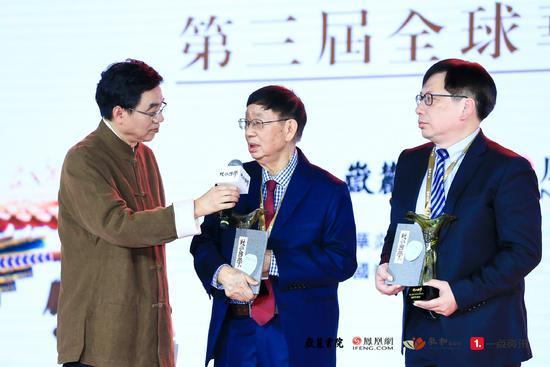国学大典完美落幕 杜维明获全球华人国学终身成就奖
