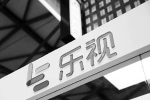 """""""债主""""变战投 信利国际7.2亿入股乐视致新"""