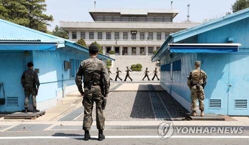 韩朝板门店共同警备区扫雷结束 将撤出兵力武器