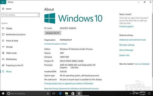 从泄露镜像看玄机 看2017年Windows 10的新变化的照片 - 6