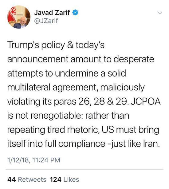 白宫称最后一次放弃对伊朗的制裁 伊核协议被保留
