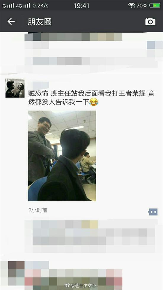学生课堂玩《王者荣耀》 老师坐旁边全然不知