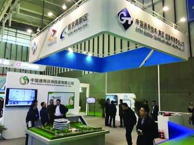 世界智能制造大会南京高新区展台