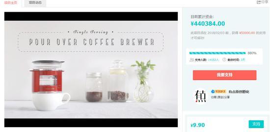 """众筹也疯狂:新一代便携智能萃取冲泡器,风靡全日本然而很多人无法做到每一步都很精确,这就需要用到了萃取冲泡器,这一款风靡全日本的新一代便携智能萃取冲泡器oceanrich,让每一个人都能成为手冲咖啡大师</p><p>许多人手动冲泡咖啡,一般是先往杯子里倒入咖啡粉,再随手添水,最后用个咖啡棒随手搅拌几下张梅在网上订了一份年夜饭套餐,只要打开加热就能直接吃,既方便又比酒店实惠,还能在家享受家人的团聚</p> """"</p> <p> 周美凤说,近几年当地每逢春节都举办年货大集,人气爆棚""""</p><p><img alt="""