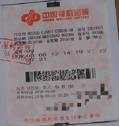 PK10官网11人集资购彩中697万 每股28元到手超46万
