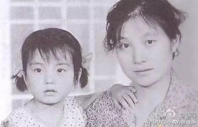 赵薇童年时与母亲的合影