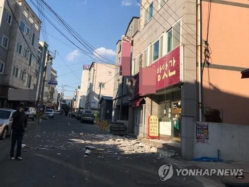 韩国浦项附近清晨突发4.6级地震 或系地震余震