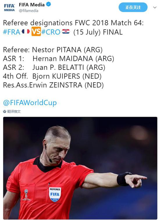官方:阿根廷裁判皮塔纳执法世界杯决赛