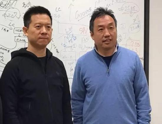 贾跃亭与鑫根资本曾强(来自鑫根资本官网)