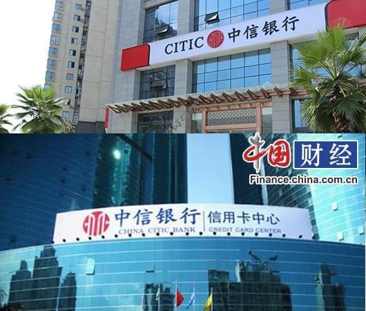 中信银行信誉卡事情净盈利贡献增长77%