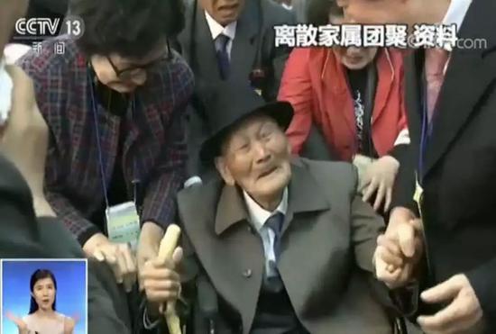 相见时难别亦难:韩国寻亲节目帮助23000人成功团聚