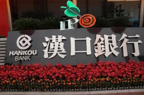 汉口银行IPO前密集受罚 去年逾期贷款猛增超三成