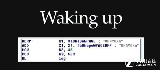 Switch内置小彩蛋:开机说早安 关机说晚安