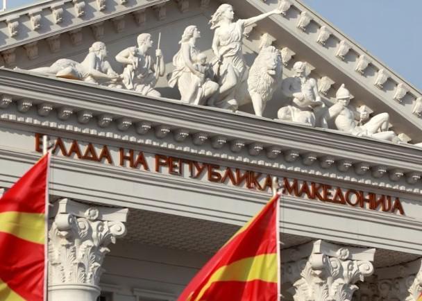 马其顿法院驳回阻止改国名的诉求:下周六公投改名