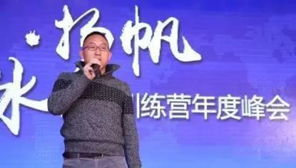 强者盛宴:媒体训练营年度峰会成功举办