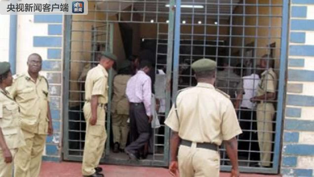 尼日利亚一监狱遭武装分子袭击 致210名囚犯越狱