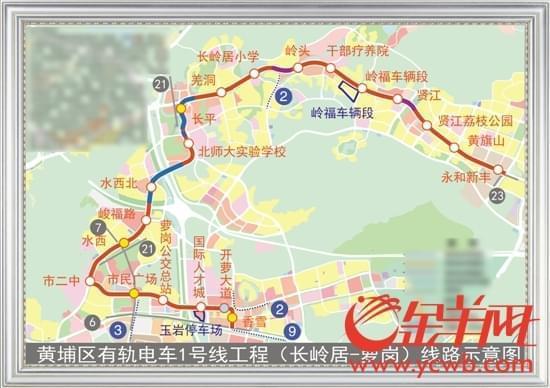 广州黄埔区有轨电车1号线动工 预计2020年开通_金羊网