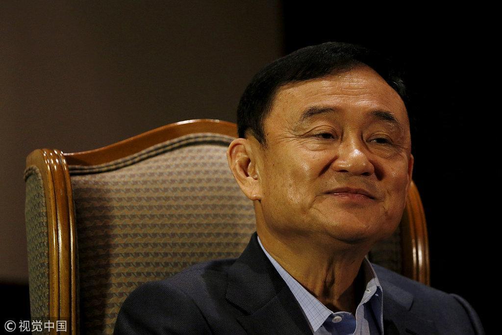 泰国最高法院判前总理他信无罪:不存在渎职行为
